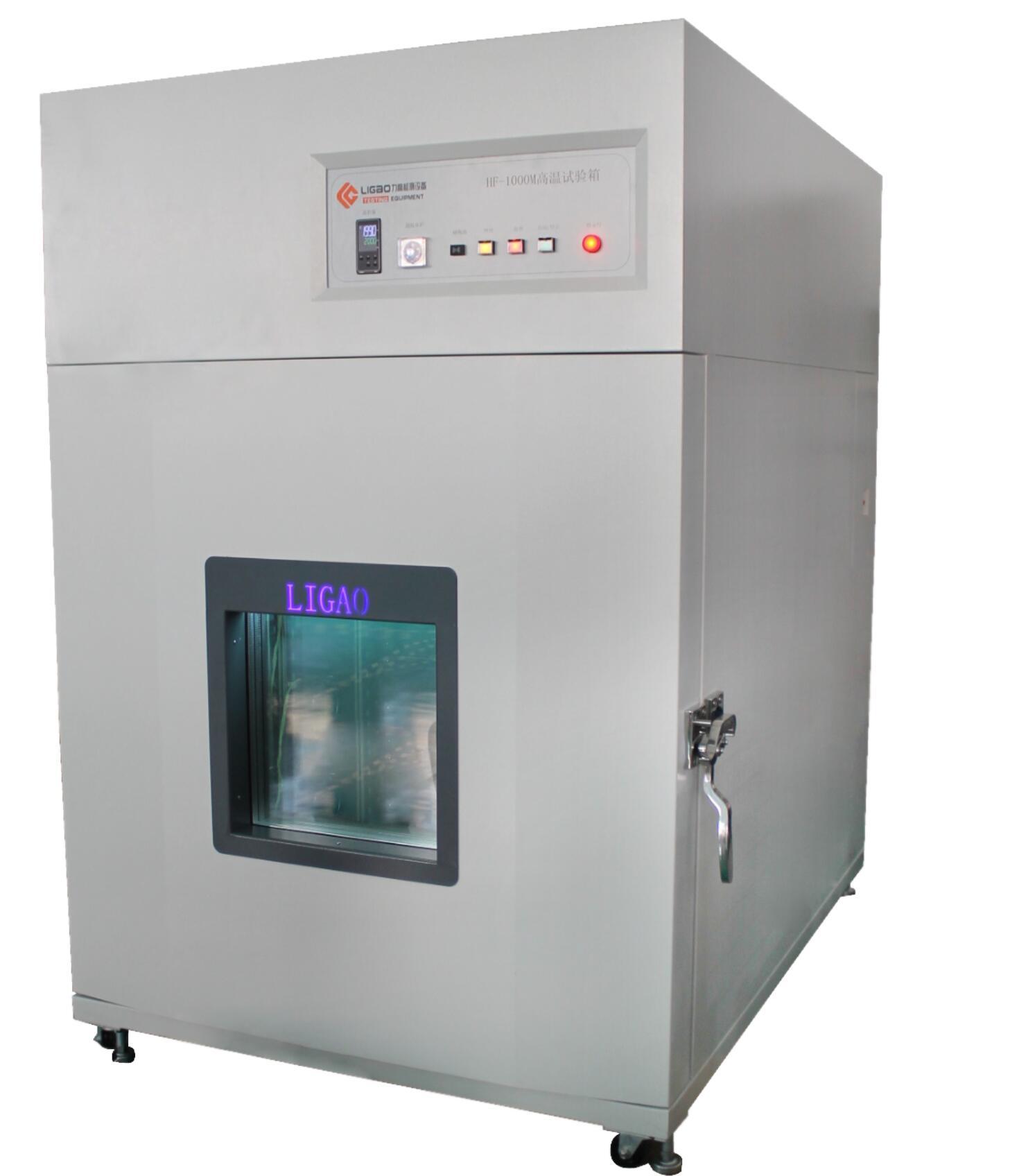 步入式恒温恒湿试验室空气调节系统解析